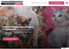 Оптимизация готового сайта