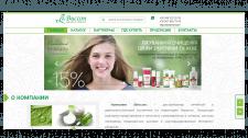 Сайт для фармацефтичних послуг