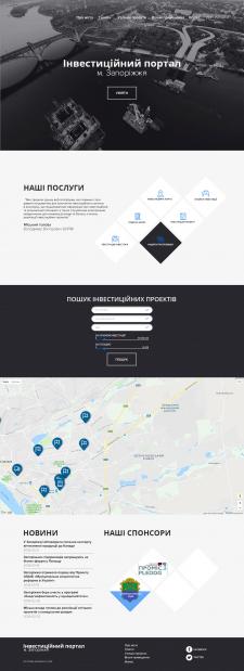 Инвест портал города Запорожье