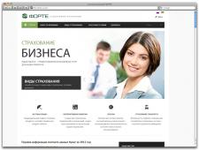 Сайт для страховой компании ФОРТЕ