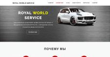 Ремонт и обслуживание авто. Porsche, LandRover