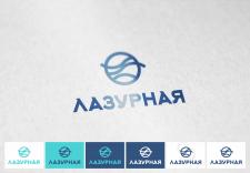 Логотип для Лазурная