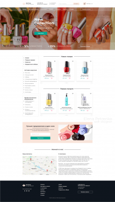 Nail shop ногтевая индустрия