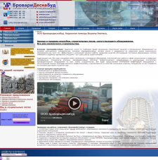 Аудит сайту та надання рекомендацій