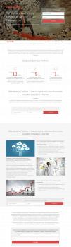 Landin Page услуг компании