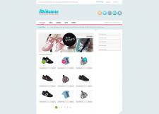 Магазин обуви и одежды