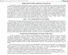 Анализ рынка дизельных компрессоров