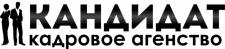 "Логотип кадрового агентства ""Кандидат"""
