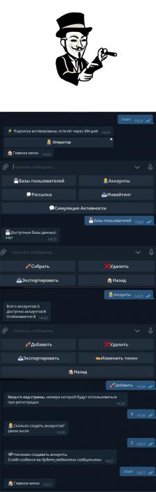 Телеграм бот для накрутки (TGMT)