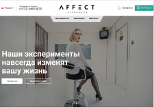 https://affect.ee/ru/