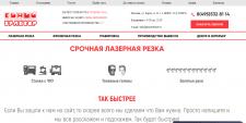 http://www.tractorblue.ru/