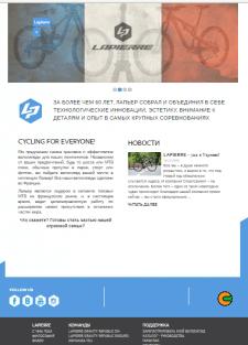Перенос сайта с Joomla на 1с битрикс