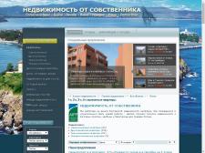 Недвижимость в Болгарии. Продажа Аренда квартир