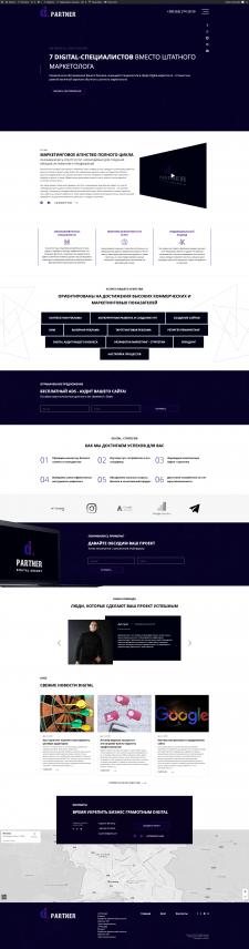 D.PARTNER - разработка сайта на WordPress по PSD