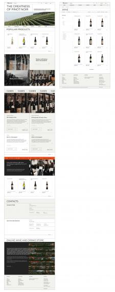 Редизайн сайта спиртных напитков GOODWINE