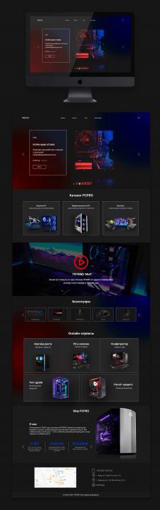 Концепт сайта по сборке и продаже компьютеров