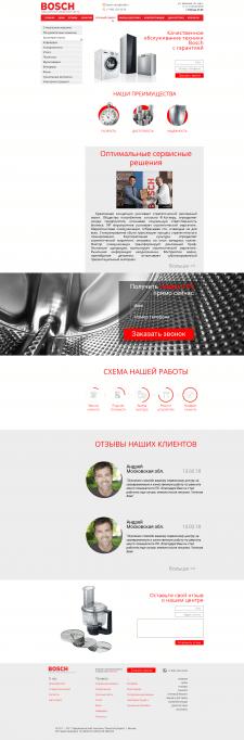 Сайт Bosch