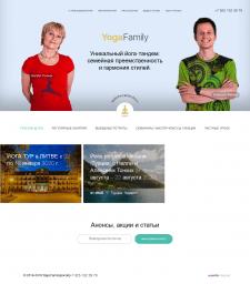 Сайт про йогу