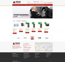 Интернет магазин TECH service