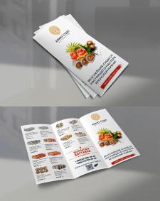 Дизайн буклета для магазина суши