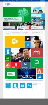 Сайт Финансово-Экономический Института. Сызрань