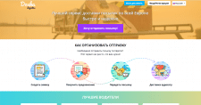 Doska(Web+Mobile)