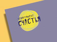 Логотип «Департамент счастья»