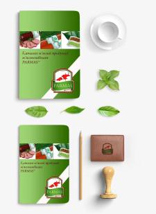 Разработка фирменного стиля мясокомбината PARMAS