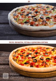 Пицца, ретушь, обработка