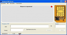 Network SMS Server