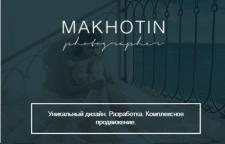 MAKHOTIN