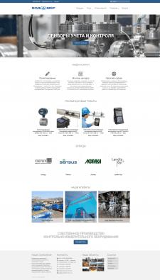Интернет-магазин водо- и расходомеров