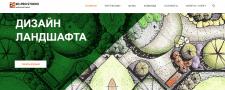 Портфолио для Студии 3D и Архитектуры