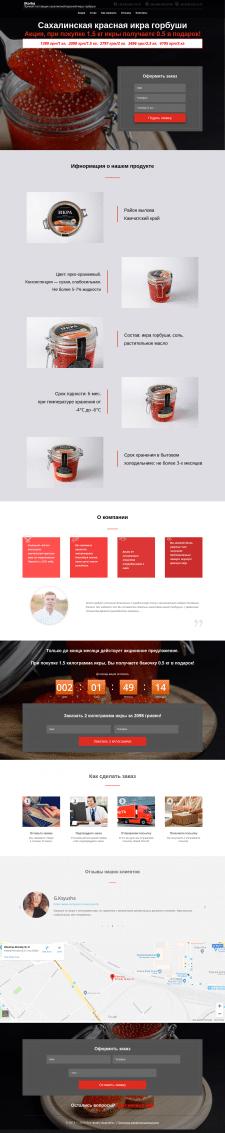 ikorka - Сайт по продажам камчатской икры