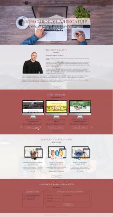 Дизайн, разработка и интеграция в WP сайта-визитки