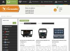 Наполнение интернет-магазина Carmonitor