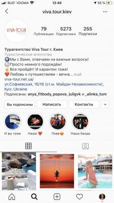VIVA TOUR