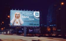 Разработка серии бордов для киевского ЖК