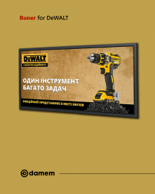 Baner for DeWALT