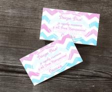 дизайн акварельной визитки