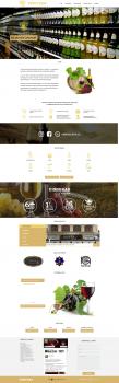 Сайт магазина алкогольной продукции VINOGRAD