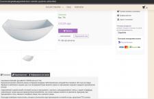 Выкладывание товаров в интернет-магазин (посуда)