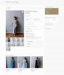Наполнение моделями одежды на CMS Wordpress