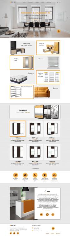 Прототип каталога для мебели под заказ