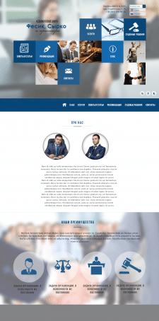 Сайт адвокатам V3