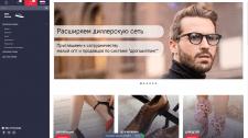 Брендовый интернет-магазин обуви от производителя