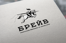 """Логотип для мерча """"БРЕЙВ"""""""