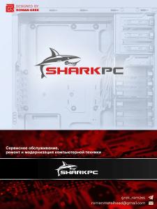 Логотип SharkPC