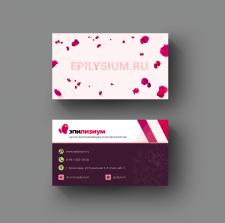 Дизайн визитки для салона косметологии