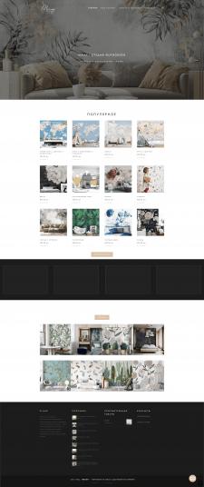 Работы по сайту «Miray»